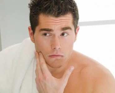 Aveda Men Shave Cream Archive