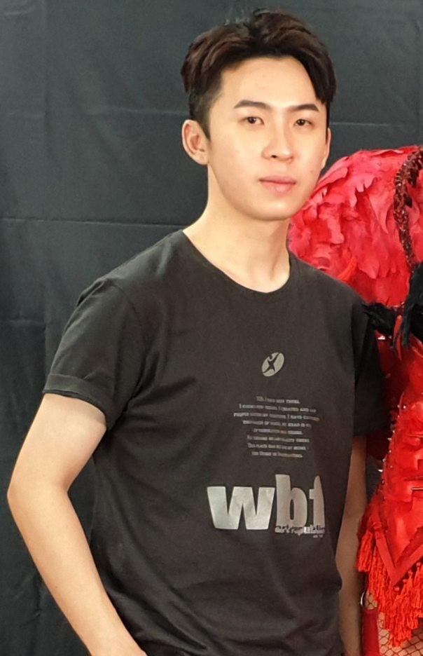WBF2021